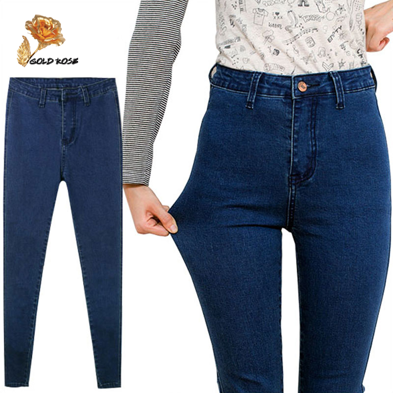 2015 New Fashion Women Pants Plus Size Stretch Skinny High Waist Jeans Pants Women Blue Pencil
