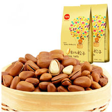 2 bags Healthy Gift Delicious Pine Nuts Chinese Snack Dried Fruit Food for Sex Products Snacks Kids Roasted Seeds 400g