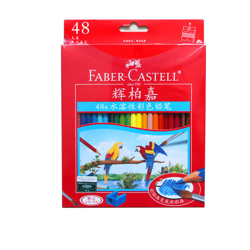 Faber castell 48 water-soluble colored pencil gold silver<br><br>Aliexpress