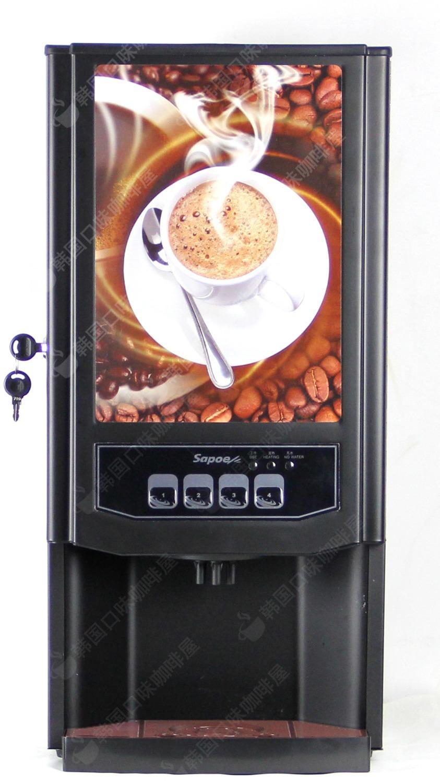 monnayeur caf commerciale machine th bureau. Black Bedroom Furniture Sets. Home Design Ideas