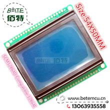 1PCS 5V SCM12864D Compatible 12864I Graphic Blue Color Backlight LCD Display module KS0107 Compatible Controller 54*50mm New(China (Mainland))