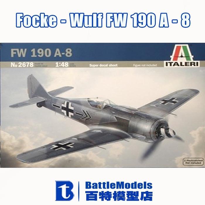 ITALERI MODEL 1/48 SCALE military models #2678 Focke - Wulf FW 190 A - 8 plastic model kit(China (Mainland))