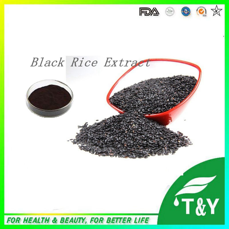 100% pure natural High Quality Organic Black Rice Extract/oryza sativa rice extract 400g/lot<br><br>Aliexpress