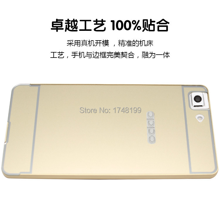 OPPO R5 Metal Bumper+Acrylic Back Case Cover mobile phone bag cell phone case cell phone bumper(China (Mainland))