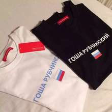 Gosha Rubchinskiy t-shirt femmes hommes 1:1 haute qualité Gosha drapeau 100% coton T shirt Bape Yeezy Gosha Rubchinskiy t-shirt(China (Mainland))