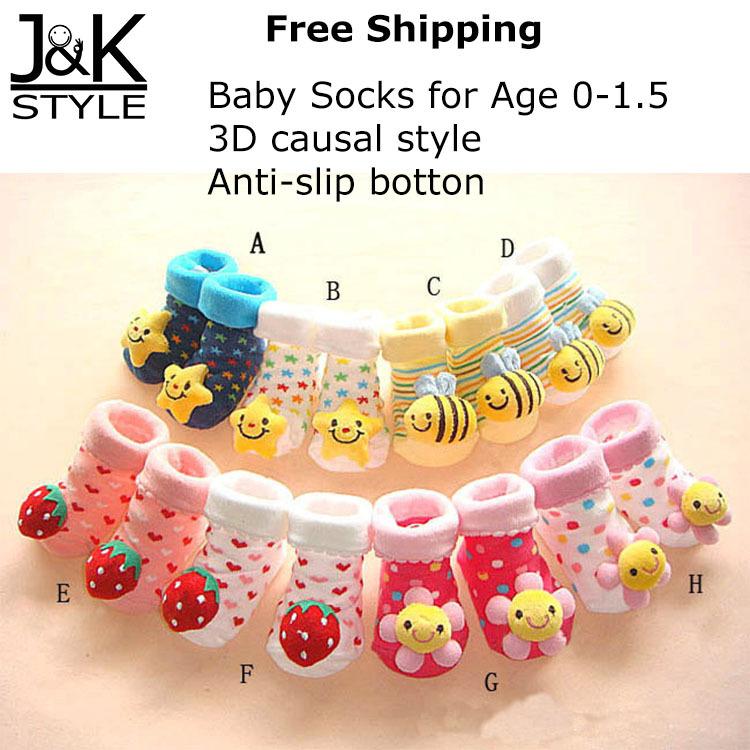 Носки для девочек J&K 3D Baby BS0002