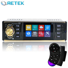 2016 Newest 1 Din Steering Wheel Remote Control Car FM Stereo Radio Tuner Bluetooth Handsfree Kit USB AUX MP3 MP5 Audio Player(China (Mainland))