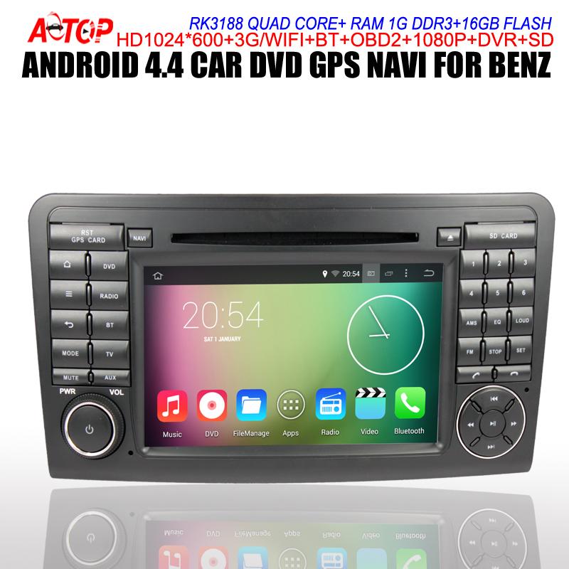 1024*600 Car DVD Player for Mercedes Benz R Class W251 R280 R300 R320 R350 R500 Quad Core Android 5.1 GPS navigation Radio BT(Hong Kong)