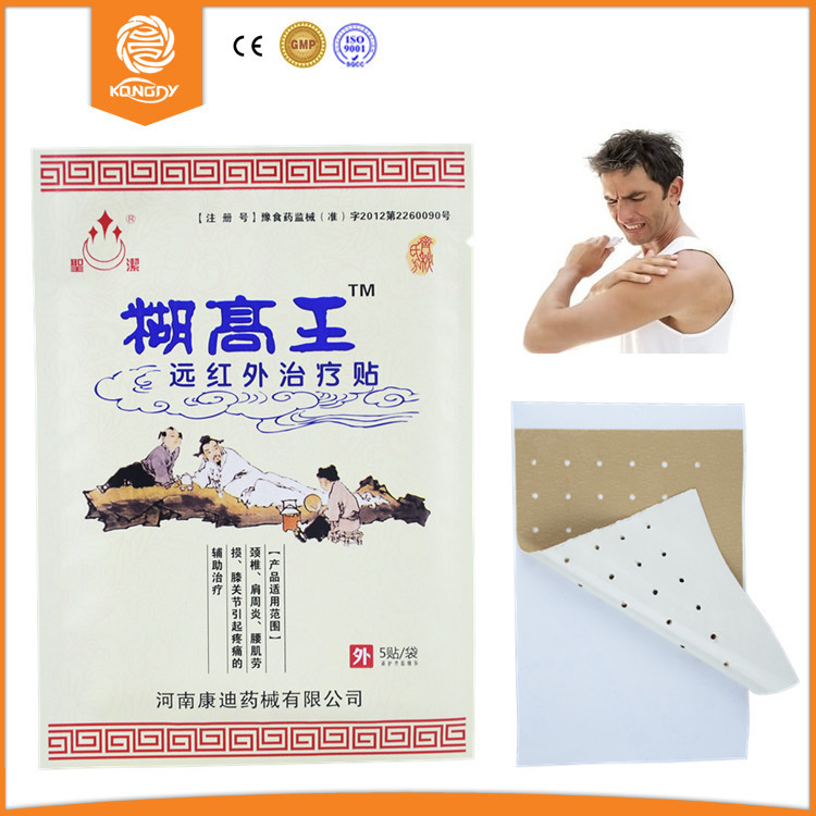 Chinese Medical Sticking Plaster Knee Pain Patch Arthritis Pain Relief 20 pieces(4 bags) Pain Killer Patch 7*10 cm Body Massager(China (Mainland))