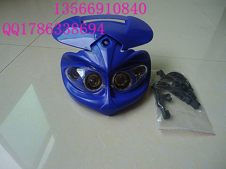 Apollo off-road vehicles refires accessories headlight personality blue grimace headlights lights(China (Mainland))