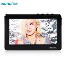 Mahdi MP5 Player MP4 Music Player 8G 4.3 Inch Touch Screen Support TV Out Music Video Recording Picture Calculator E-dictionary(China (Mainland))