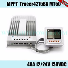 Advanced maximum power point tracking technology 12v 24v solar controller mppt 40a(China (Mainland))