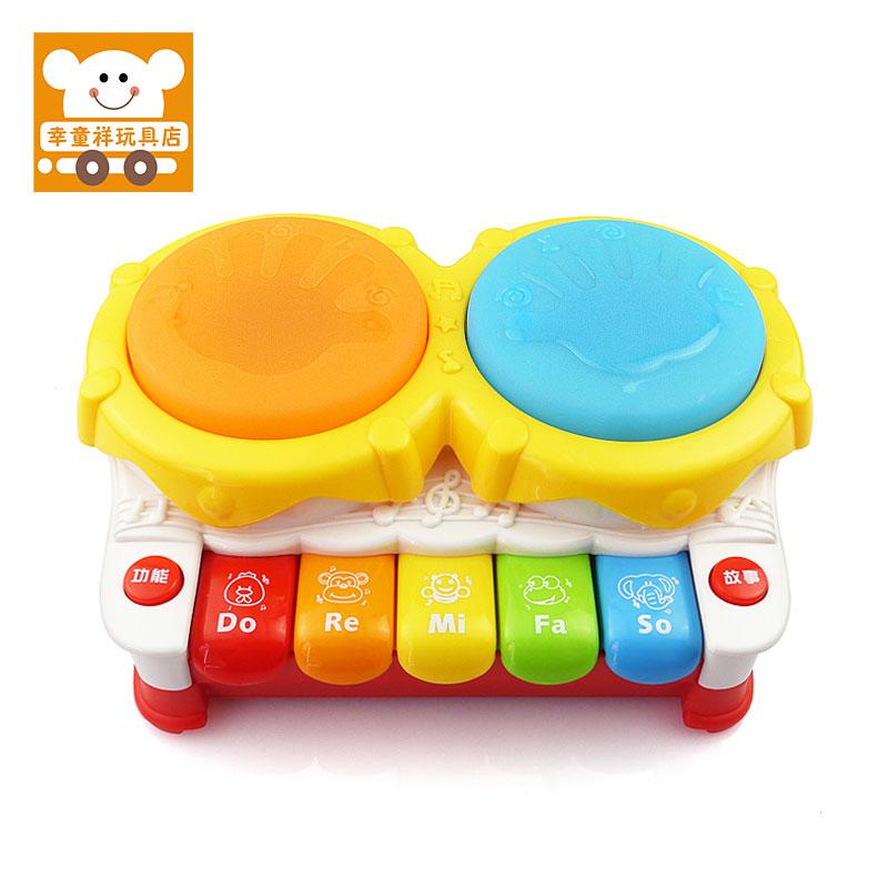 Music drum luminous pat electric hand electronic piano baby educational toys(China (Mainland))
