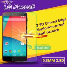 Розничная Nexus 5 ультра-тонких 2.5D премиум закаленное стекло — анти-shatter защитная пленка для Google LG Nexus 5 E980 панель