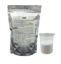 Food Grade Cyclamate 500G Cyclohexylamino Sodium Synthetic(China (Mainland))