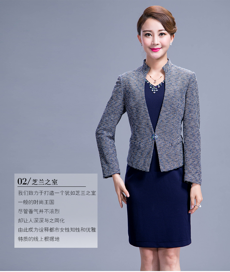 2016 autumn And Winter Women Elegant Dress Suits Casual Vintage Formal Female Dress+blazer Beading Plus Size Knee-length M-4XL