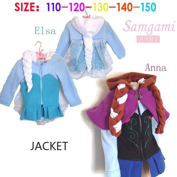2015 New Girls Long Sleeve Kid Frozen Jacket Children Fashion Outerwear Coats casaco frozen kids blazer Girl Anna Elsa Jacket<br><br>Aliexpress