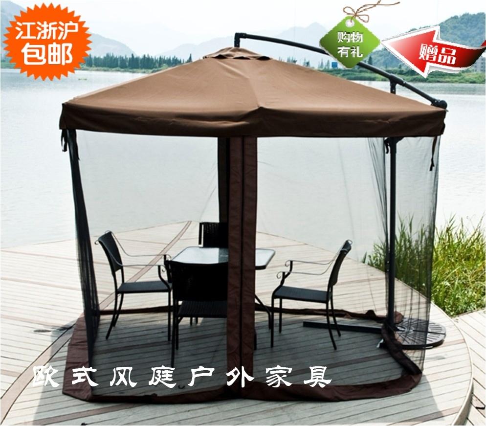 Patio Umbrella Mosquito Net Image Mag