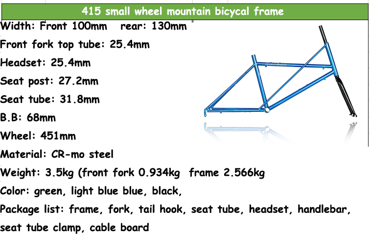 fr140 bmx bike frame cr mo steel 10off
