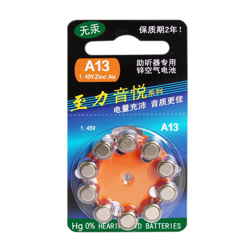 Hot Sale 50pcs/lot 1.4V 50 x Hearing Aid Batteries A13 13A ZA13 13 PR48(China (Mainland))