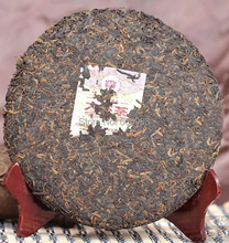 7262 Menghai Dayi Pu erh Tea Cake 2010Year 357g Ripe Puer Tea