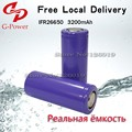 2 pcs lot 3 2V 3200mah 26650 Rechargeable Battery IFR26650 Fast Shipping