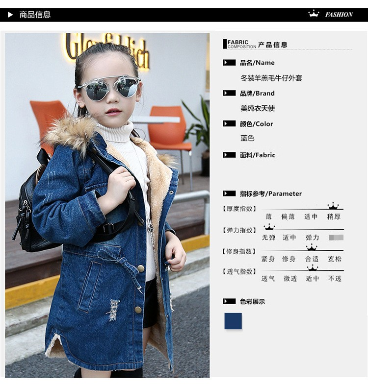 Скидки на 5-14Years Старый Дети Зимняя Куртка Мода Большой Меховой Воротник Толщиной Длинные Одежды Девушка Джинсовые Парки Зимой На Открытом Воздухе Пальто малыша