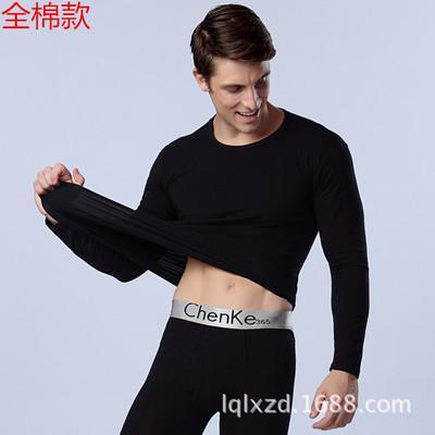 Тёплое бельё из Китая