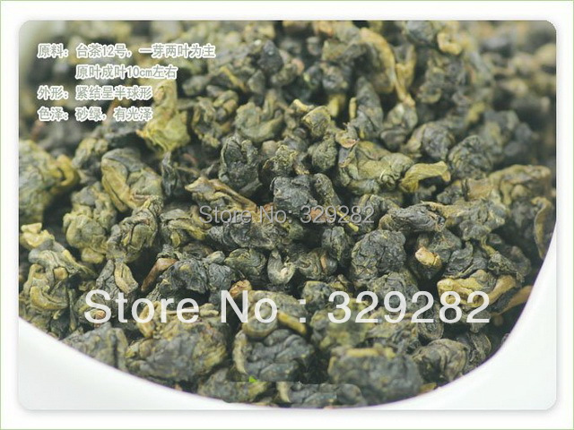 250G Jin Xuan Milk oolong tea,Taiwan High Mountains Milk wu long Tea, Frangrant Wulong Tea, Free Shipping!(China (Mainland))