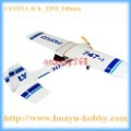 Cessna EPO-940mm 4ch 2.4GHz RTF rc airplane Toys 747-1(China (Mainland))