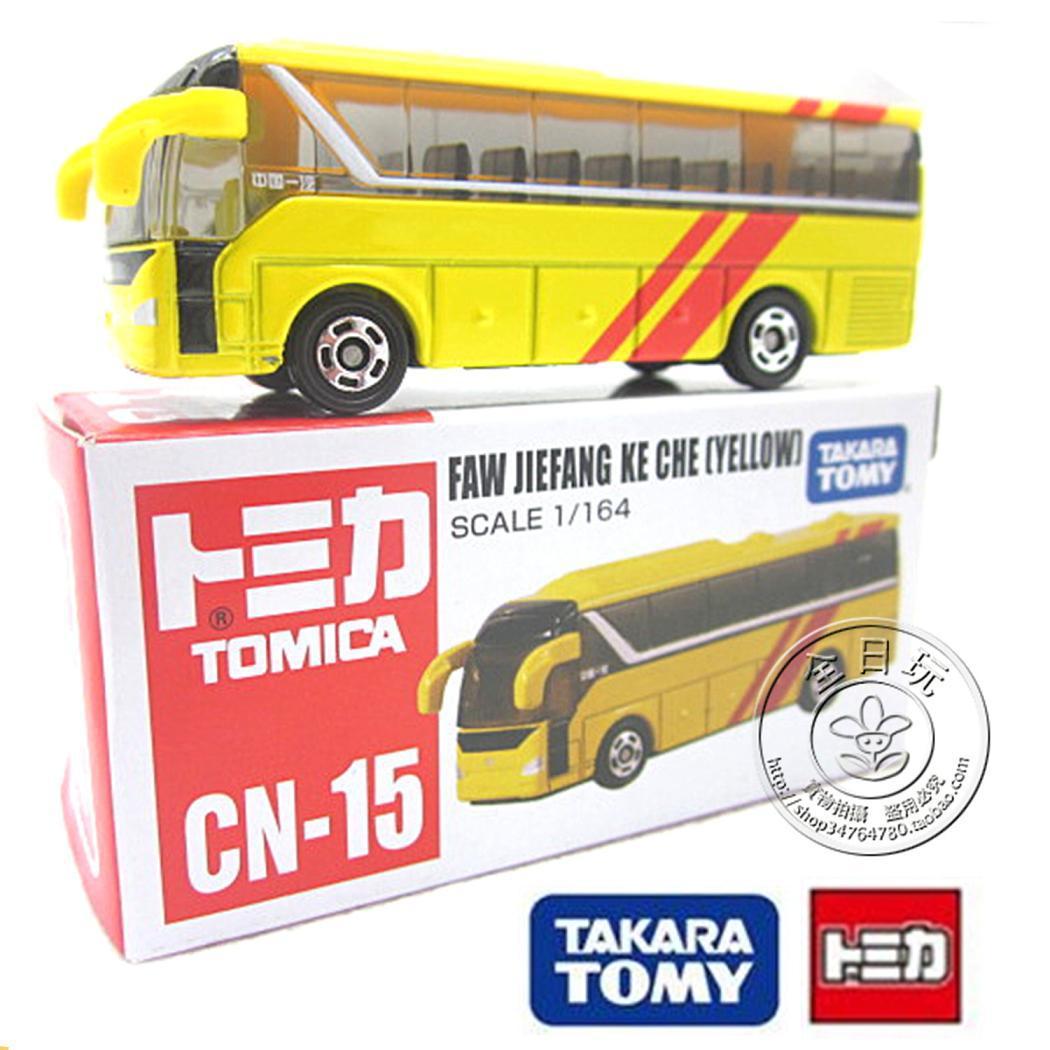 cn-15. China FAW jiefang bus yellow alloy model. 2 wholesale(China (Mainland))