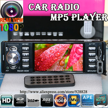 4.1 HD 1080P Rear view camera Car MP5 Player Stereo FM Radio/5V Charger/MP3/MP4/Audio/Video/USB/SD/Electronics/Subwoofer/1 DIN(China (Mainland))