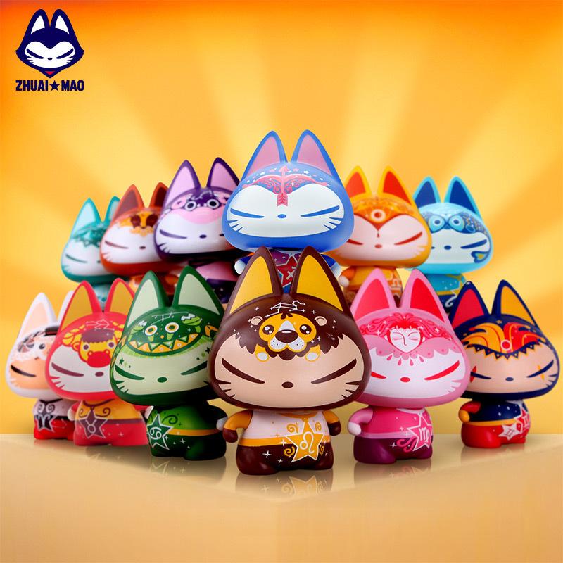 ZHUAIMAO figurines horoscopes zodiac sign gift for collectibles pvc car dashboard decorations toys mini vinyl action figure(China (Mainland))