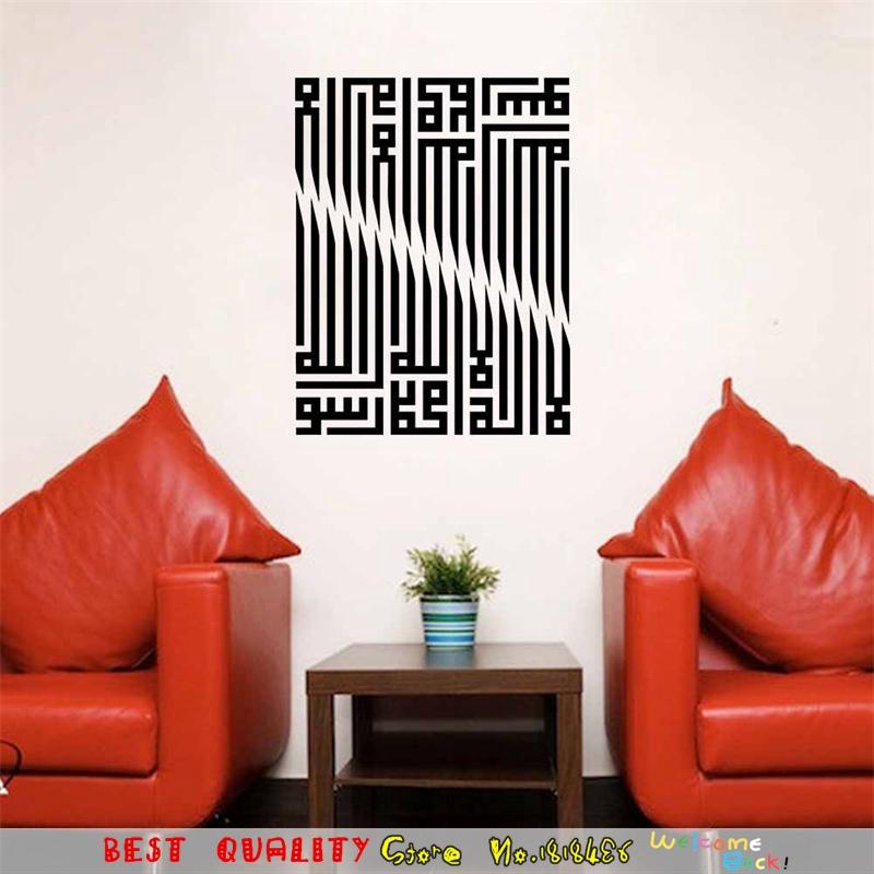 Hoge kwaliteit groothandel allah arabisch van chinese for Interieur decoratie groothandel