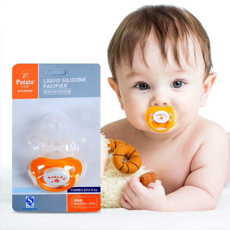 baby silicone bpa free animal pacifiers 1 loaded bebe pacifiers Nipples Teether Baby Pacifier Care