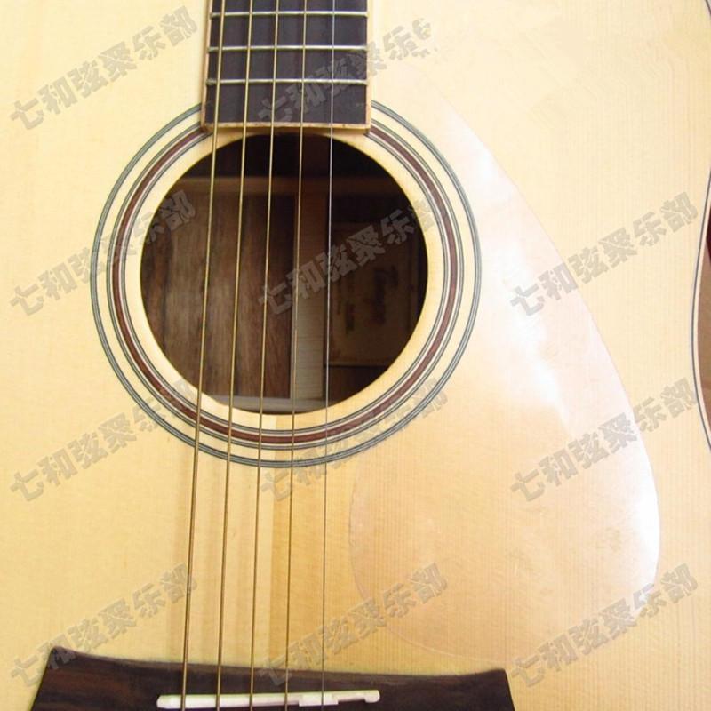 Transparent Clear Folk Acoustic Guitar Pickguard Pick Guard Anti-scratch Plate Guitar Parts(China (Mainland))