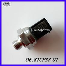 Genuine Exhaust Pressure Sensor Mercedes W176 W246 W204 81CP37-01, 651 905 02 00 - JJ Autoparts store