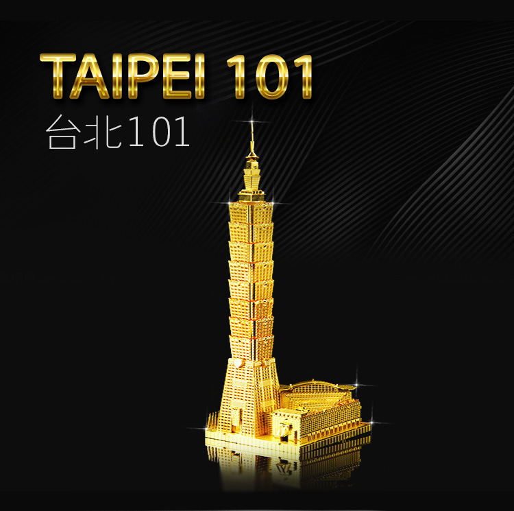 TAIPEI 101 BUILDING model Kits 3D Scale Models DIY Metallic Nano Puzzle Toys for adult/kids educational diy toys Jigsaw Puzzle(China (Mainland))