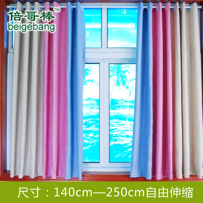 Toilet bathroom shower curtain rod free installation punch scalable long 3 m thick bracket(China (Mainland))