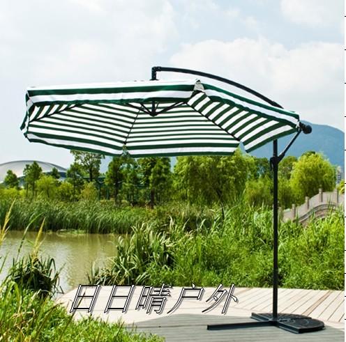 Aluminum outdoor umbrella umbrellas booth rain wind proof patio 3 meters<br><br>Aliexpress