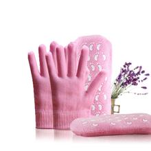 Силиконовые носки и перчатки