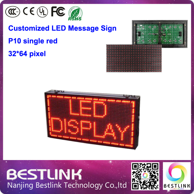 wholesale led display screen board 32*64 pixel programable led message sign p10 led single red module outdoor running text led(China (Mainland))