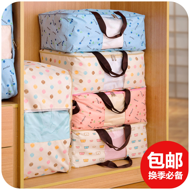Thickening oxford fabric clothes quilt large storage bag belt the handle windows dust/water proof washable durable(China (Mainland))