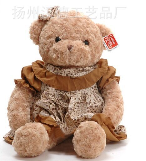 middle size cute Rural style teddy bear toy plush flower skirt teddy bear doll gift about 70cm<br><br>Aliexpress
