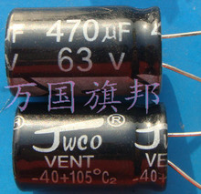 Buy Free Delivery. Crown seller electrolytic capacitor 63 v 63 uf 470 uf for $2.90 in AliExpress store