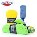 AutoCare 9 PC Microfiber Car Cleaning Kit Include 3 Microfiber Towels 3 Applicator Pads Wash Sponge