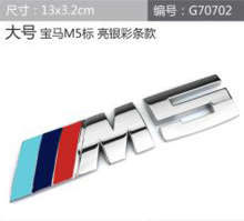 Big Mpower M-tech on Car Trunk Badge Emblem 3D Pure Metal Front Hood Grille Sticker logo///M M3 M5 for BMW Car Styling Sticker(China (Mainland))