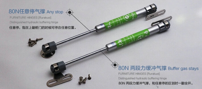 Any Stop Hydraulic Gas Strut Lift Door Closet Cabinet Support Jack 2PCS/LOT 80N(8KG)(China (Mainland))