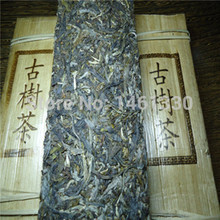 Chinese puer losing weight green tea 300 year original Pu Erh tea yunnan raw puer tea