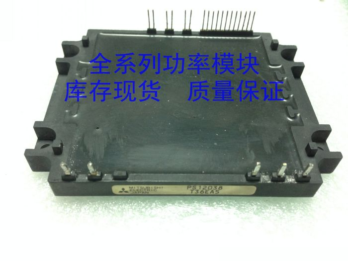 PS12038 quality assurance<br><br>Aliexpress